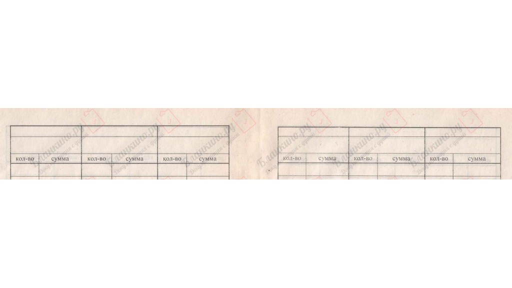 265-АПК. Вкладной лист к форме 265-АПК (форма 121)